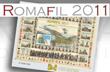 Romafil 2011: Ipzs presenta la seconda versione del Foglietto Erinnofilo dedicato ai